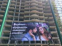 Мы продолжаем размещать рекламу Трезвости в Ростовской области