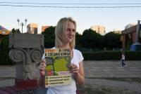На Дону общественники разъясняли людям важность выноса табачноалкогольной торговли за черту поселений.