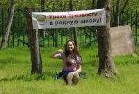 24 октября уроки Трезвости в РостовенаДону