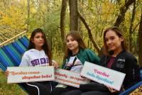 Волшебная ростовская осень Фотоплощадка Трезвости для участников экопикника на Можайских прудах